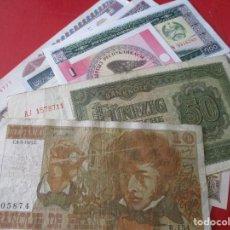 Lotes de Billetes: LOTE DE 25 BILLETES EXTRANJEROS DIFERENTES. NUEVOS Y USADOS. Lote 205798453