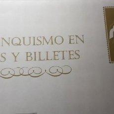 Lotes de Billetes: EL FRANQUISMO EN SELLOS Y BILLETES. LOTE 26 SOBRES (SIN ABRIR). Lote 206445363