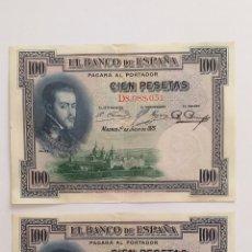 Lotes de Billetes: 100 PESETAS DE 1925 PAREJA CORRELATIVA. Lote 33508038
