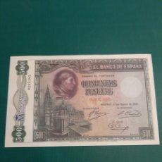 Lotes de Billetes: LOTE REPRODUCCIONES BILLETES ESPAÑA FNMT NO ORIGINALES VER FOTOS TODOS LLEVAN REVERSO. Lote 212387491