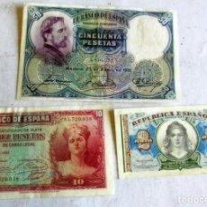 Lotes de Billetes: 3 BILLETES DE ESPAÑA. Lote 216755036
