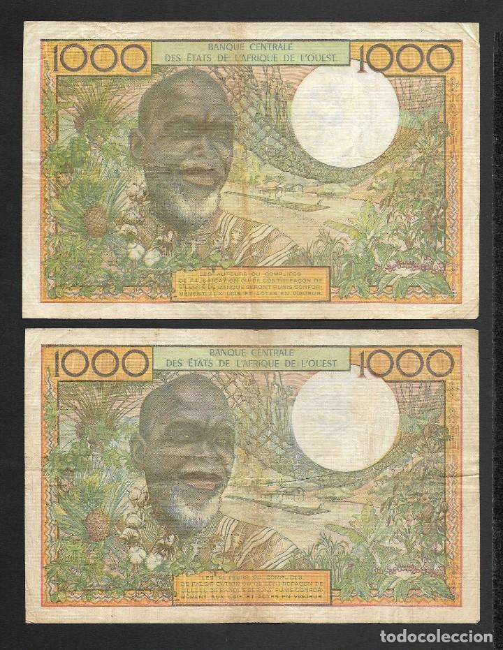 Lotes de Billetes: 6 BILLETES 5-1000 FRANCOS 1000 PESETAS MBC/MBC+ - Foto 5 - 219095703