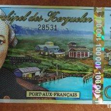Lots de Billets: ISLAS KERGUELEN. 100 FRANCOS (BILLETE DE FANTASÍA - NO REAL). SIN CIRCULAR. Lote 219678108