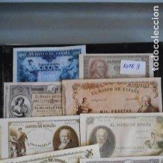 Lotes de Billetes: LOTE 3 DE 10 BILLETES ANTIGUOS FACSÍMILES (VER FOTO). Lote 219838697