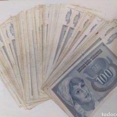 Lotes de Billetes: LOTE 100 BILLETES YUGOSLAVIA 100 DINARES 1992. Lote 220478631