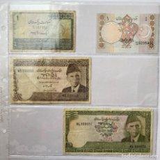 Lotes de Billetes: 4 BILLETES PAKISTÁN - 1, 5 Y 10 RUPIAS. Lote 221447448