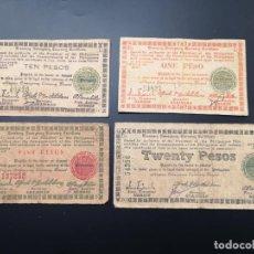 Lotes de Billetes: LOTE COLECCIÓN BILLETES FILIPINAS NEGROS SERIE D 1 5 10 Y 20 PESOS 1944. Lote 221507187
