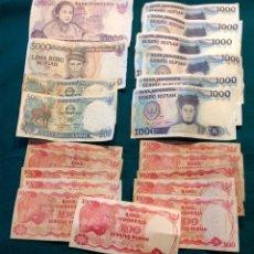 Lotes de Billetes: LOTE DE 25 BILLETES DE RUPIAS DE INDONESIA, CIRCULADAS, AÑOS 1984, 85, 86, 87, 88. Lote 222347247