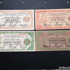 Lotes de Billetes: COLECCIÓN DE BILLETES DE EMERGENCIA FILIPINAS ILOILO, 2X20 5 Y 1 PESOS 1942 1944. Lote 223890536