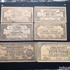Lotes de Billetes: COLECCIÓN DE BILLETES DE EMERGENCIA FILIPINAS BOHOL, 10 25 50 CENT 1 5 10 PESOS 1942. Lote 223890822