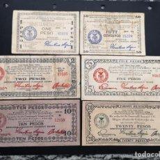 Lotes de Billetes: LOTE COLECCIÓN BILLETES EMERGENCIA FILIPINAS MINDAO 50 CENT 1 2 5 10 20 P 1944. Lote 223894431