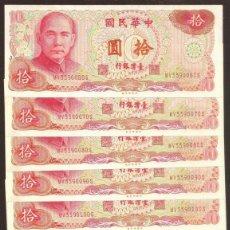 Lotes de Billetes: TAIWAN (REPUBLICA DE CHINA). 10 BILLETES CORRELATIVOS DE 10 YUAN 1976. PICK 1984. S/C. VER NOTA.. Lote 226612690