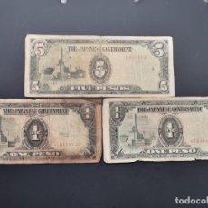 Lotes de Notas: LOTE 3 BILLETES FILIPINAS GOBIERNO JAPÓN 3 VARIANTES DE 1943. Lote 228123515