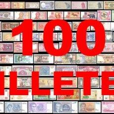 Lotes de Billetes: LOTE INICIACIÓN - 100 BILLETES SIN CIRCULAR. Lote 230169390