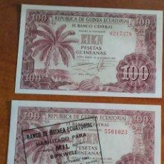 Lotes de Notas: GUINEA ECUATORIAL. LOTE 2 BILLETES (VER DESCRIPCIÓN). SIN CIRCULAR!! ENVÍO GRATIS. Lote 234407005