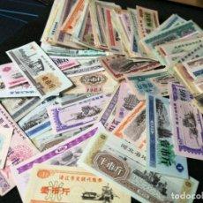 Lotes de Billetes: 50 CUPONES DE RACIONAMIENTO CHINA DESDE 1953 A 1995 VF A UNC. Lote 235035360