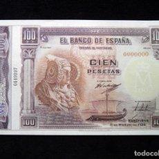 Lotes de Notas: FACSIMIL BILLETE 100 PESETAS 11-03-1938. DAMA DE ELCHE. CONSERVACIÓN PLANCHA (6). Lote 236903445