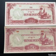 Lotes de Billetes: LOTE VARIANTES 10 RUPIAS 1942 BURMA BIRMANIA MYANMAR BAJO GOBIERNO JAPÓN SC. Lote 243348750