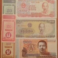 Lots de Billets: LOTE 6 BILLETES DIFERENTES DEL MUNDO MONGOLIA - CAMBODIA - VIETNAM. Lote 247201550