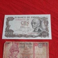 Lotes de Billetes: ANTIGUO BILLETE Y DE 100 PESETAS Y LOTERIA NACIONAL. Lote 249075130