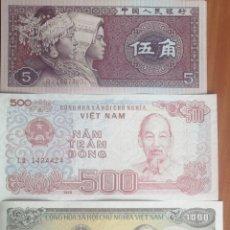 Lotes de Billetes: LOTE 4 BILLETES DIFERENTES CHINA VIETNAM CAMBOYA CAMBODIA UNC BANKNOTES SET. Lote 290886883