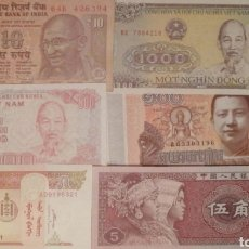 Lotes de Billetes: LOTE 9 BILLETES DIFERENTES DEL MUNDO BANKNOTES SET LOT. Lote 252667905