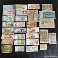 Lotes de Billetes: ⚜️ A1933. LOTE DE BILLETE INTERNACIONAL. Lote 254718470
