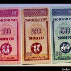 Lotes de Billetes: LOTE 3 BILLETES MONGOLIA 10-20-50 MONGO. Lote 290887008
