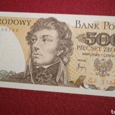 Lotes de Billetes: GRAN LOTE MÁS DE 100 BILLETES DE VARIOS PAÍSES. Lote 262476390