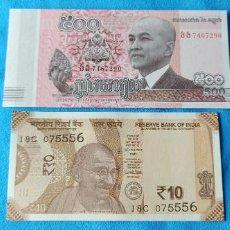 Lotes de Billetes: LOTE DOS BILLETES CAMBOYA 500 RIELES 2014 Y INDIA 10 RUPIAS 2017 S/C 1. Lote 265196824