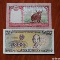 Lotes de Notas: LOTE 2 BILLETES 5 RUPEES NEPAL 2017 1000 DONG VIETNAM 1988 BANKNOTES SET LOT UNC. Lote 267013074