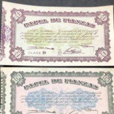 Lotes de Billetes: ORIGINAL PAPEL DE FIANZAS. 2 BILLETES DE 10 PESETAS Y 100 PESETAS.. Lote 267241639