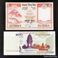 Lotti di Banconote: ⚜️ B2316. CAMBOYA + NEPAL. SIN CIRCULAR MENOS / S/C. Lote 269253163