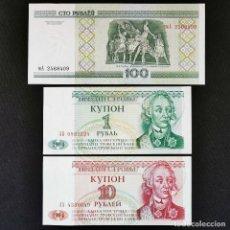 Lotti di Banconote: ⚜️ B2254. TRANSNISTRIA + BIELORRUSIA. SIN CIRCULAR MENOS / S/C. Lote 269253303