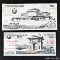 Lotti di Banconote: ⚜️ B2227. INCLUYE CONMEMORATIVO. COREA DEL NORTE. SIN CIRCULAR MENOS / S/C. Lote 269253433