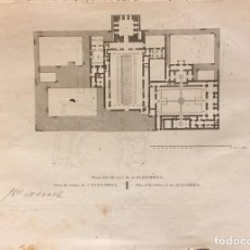 Joyeria: PLANO DEL ALCAZAR DE LA ALHAMBRA, GRANADA. DE LABORDE 1811. Lote 195318246