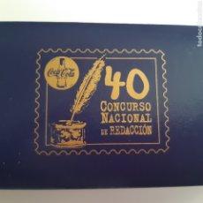 Bolígrafos antiguos: 40 CONCURSO NACIONAL DE REDACCIÓN COCA COLA ESTUCHE VACIO ESTILOGRAFICA WATERMAN. Lote 269420118