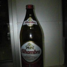 Botellas antiguas: BOTELLA DE CERVEZA ALHAMBRA. ETIQUETA PAPEL. 1 LITRO.. Lote 28920732