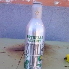 Botellas antiguas: BOTELLA DE ALUMINIO ESTRELLA DE LEVANTE. 33 CL.. Lote 36169828
