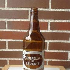 Botellas antiguas: BOTELLA DE CERVEZA 1 LITRO, ESTRELLA DE LEVANTE . Lote 36239418