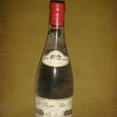 Botellas antiguas: ANTIGUA BOTELLA DE VINO DE RIOJA VIÑA ARDANZA. NO FIGURA EL AÑO DE COSECHA, 1970?. Lote 37555249