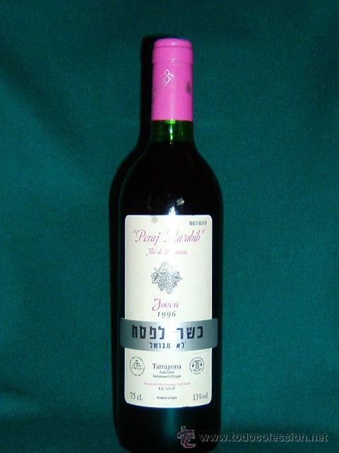 PERAJ HA'A BIB KOSHER(RITO JUDIO)FLOR DE PRIMAVERA+FALSET,CAPÇANES,TARRAGONA+RABINO SALON COHEN+1977 (Coleccionismo - Botellas y Bebidas - Botellas Antiguas)