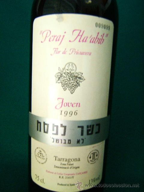Botellas antiguas: PERAJ HAA BIB KOSHER(RITO JUDIO)FLOR DE PRIMAVERA+FALSET,CAPÇANES,TARRAGONA+RABINO SALON COHEN+1977 - Foto 2 - 39181880