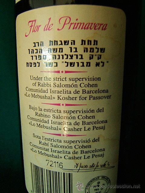 Botellas antiguas: PERAJ HAA BIB KOSHER(RITO JUDIO)FLOR DE PRIMAVERA+FALSET,CAPÇANES,TARRAGONA+RABINO SALON COHEN+1977 - Foto 5 - 39181880