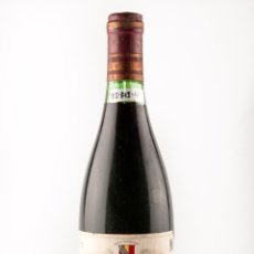 Botellas antiguas: BOTELLA VINO TINTO DE RIOJA, MARCA VIÑA REAL, RESERVA ESPECIAL, COSECHA 1966(VINO DE COLECCION). Lote 40039517