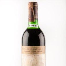 Botellas antiguas: BOTELLA VINO TINTO DE RIOJA, MARCA SOLAR DE SAMANIEGO, DE ALAVA(VINO DE COLECCION). Lote 40046509