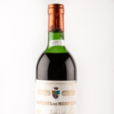 Botellas antiguas: BOTELLA VINO TINTO DE RIOJA, MARCA MARQUES DE MURRIETA, COSECHA 1971, DE LOGROÑO (VINO DE COLECCION). Lote 40047174
