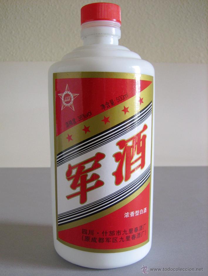 BOTELLA (VACÍA) DE VINO O LICOR CHINO 'BAIJIU', DE LA DESTILERÍA ESTATAL JIULICHUN (Botellas y Bebidas - Botellas Antiguas)