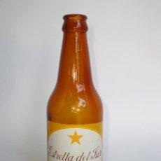 Botellas antiguas: BOTELLA CERVEZA *ESTRELLA DEL SUR* GOLD ESPECIAL, 33 CL. SEVILLA, SERIGRAFÍA AMARILLA Y BLANCA. Lote 43351338