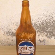 Botellas antiguas: BOTELLA DE CRISTAL CERVEZAS ALHAMBRA 1 LITRO. Lote 58271117